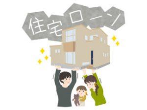 住宅ローンの支払いが困難な場合に取るべき対応とは