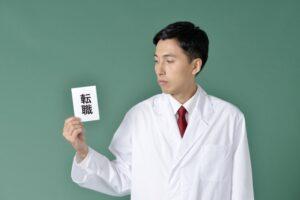 まずはアルバイトで他の診療科目を経験してみる